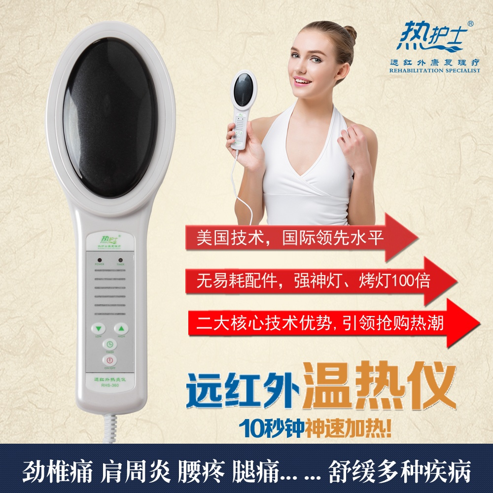 Hot nurse warmed instrument light therapy device far infrared heat lamp physiotherapy physiotherapy electromagnetic therapy lamp(China (Mainland))