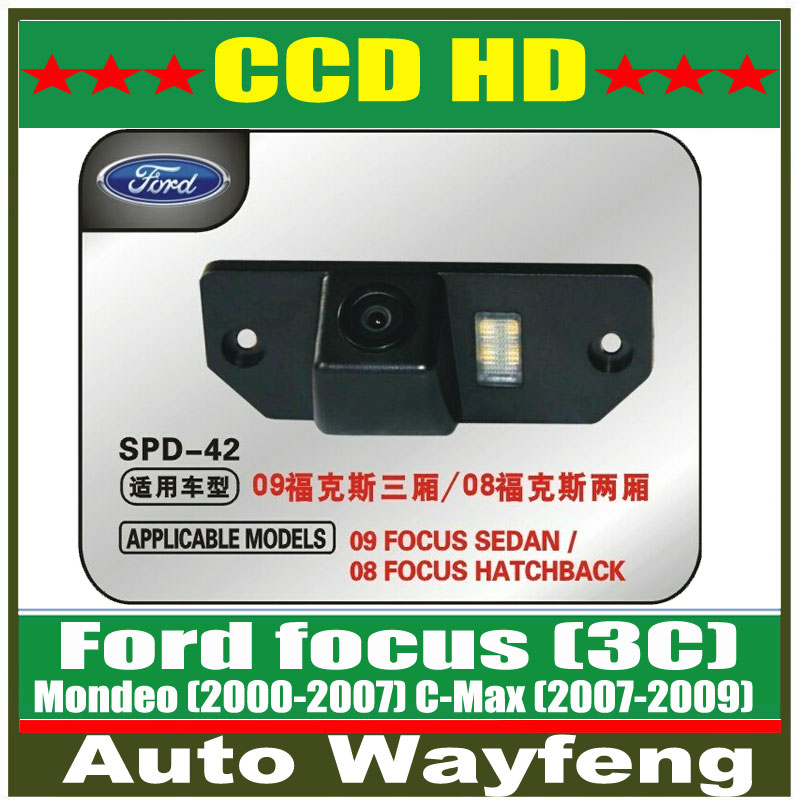 Promotion Sony CCD Special Car Rear View Reverse backup Camera rearview reversing for Ford Focus Sedan | C-MAX | MONDEO(China (Mainland))