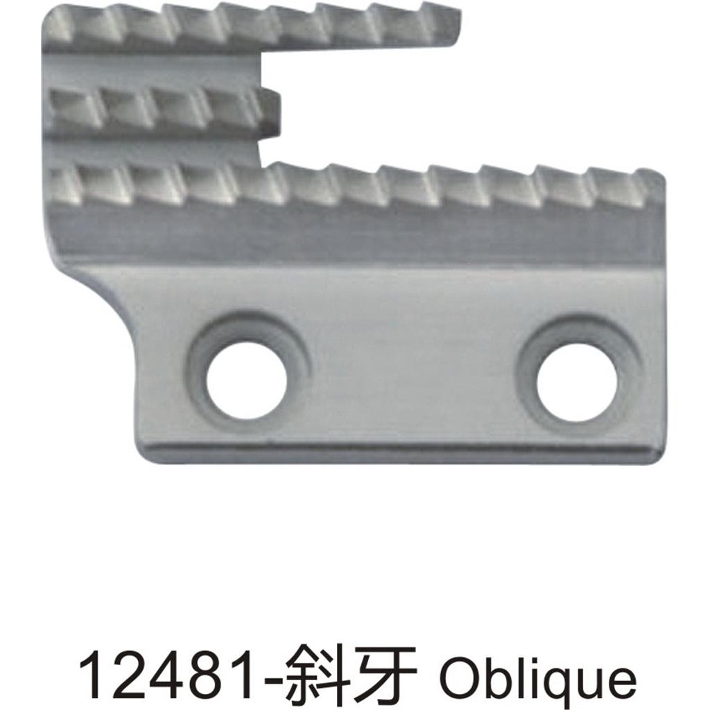 12481  JINGE brand 12491