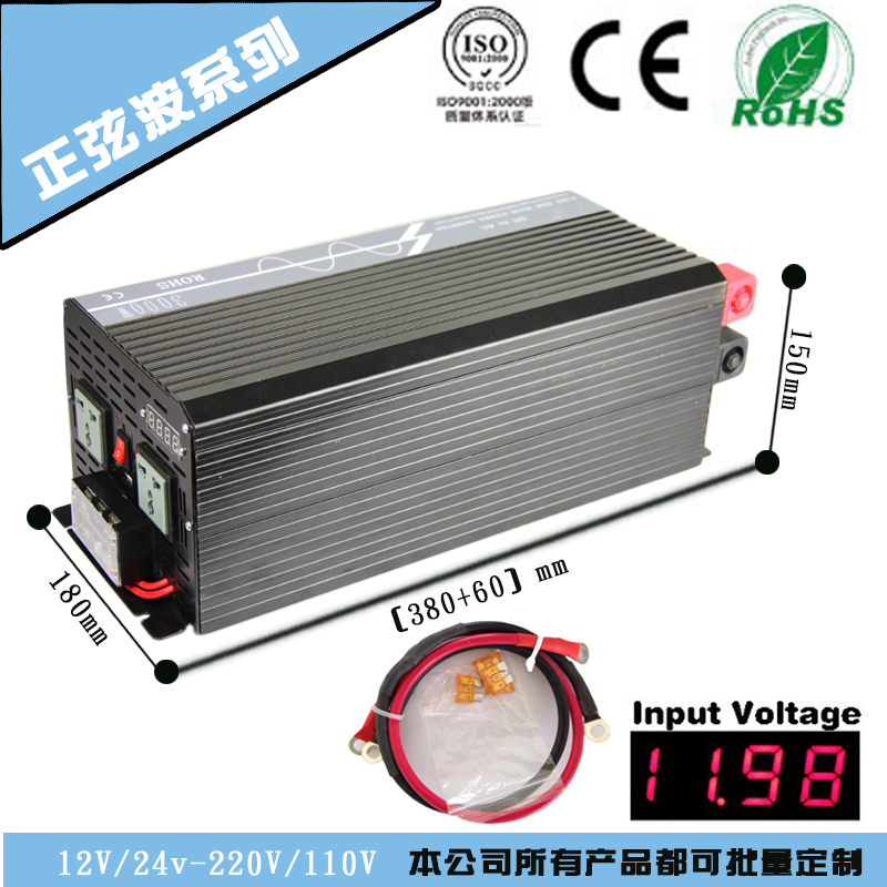 pure sine wave inverter 3000W max 6000W DC 24V AC 220V off grid power inverter! CE & ROHS standard ! Brand NEW !(China (Mainland))