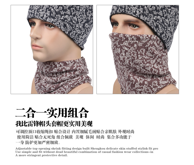 Winter Hats Mens Outdoor Multifunctional Warm Hat Vintage Casual Print Beanies Women Cotton Scarves Masculino Casquette Skullies