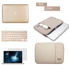 """4in1 Champagne Matte Rubberized case keyboard cover For Macbook Pro Air Retina 11 13 15"""" Whith Macbook A1342 MC516(China (Mainland))"""