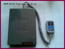 High quality DC12V,6ohm,300W police warning siren alarm with remote, without speaker