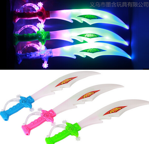 Children's electric music LED flash knife swords toys plastic lighted toys(China (Mainland))
