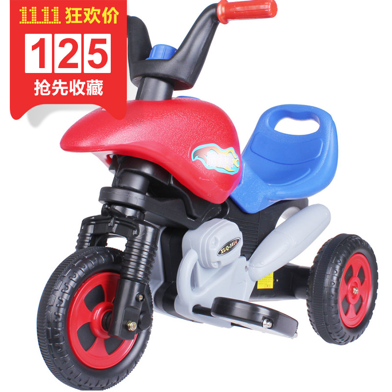 Child electric bicycle electric baby electric motorcycle electric tricycle battery baby toy car(China (Mainland))