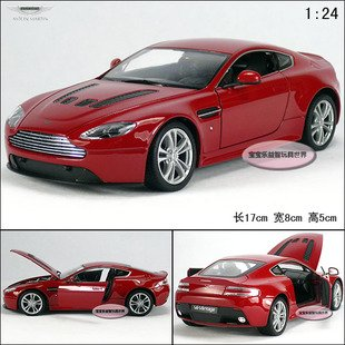 Aston martin v12 exquisite alloy car model free air mail