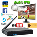 Black Arabic IPTV Box Free TV Arabic Africa Somali Android Smart Araibc TV Box support XBMC