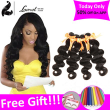 Bodywave Brazilian Virgin Hair Brazilian Body Wave 4 Bundles 7A Mink Aliexpress Hair Extensions Natural Human Hair The Best Hair