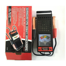 New Battery Tester Load 125 Amp Load Type 6V & 12V Mechanics 6 12 Volt Car Truck(China (Mainland))