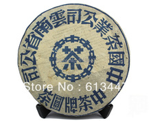 2000 Year old Raw Puerh Tea Blue labe raw Puer Cha Pu er Tea Free Shipping