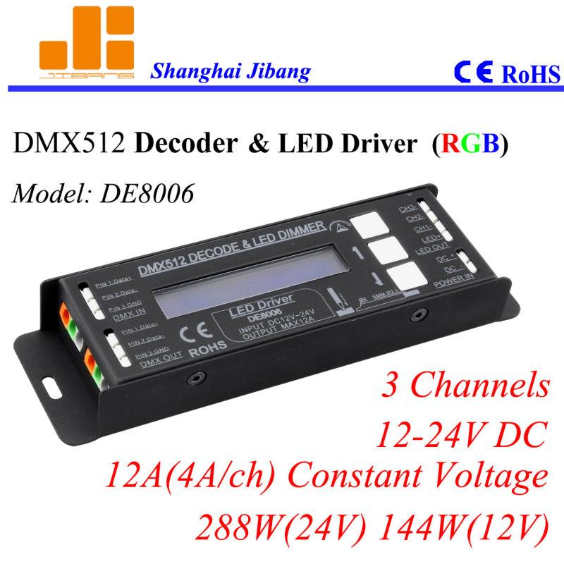 Free Shipping DMX Decoder, DMX LED Driver, w/ LCD DMX interface, RGB 3channels/12V-24V/12A/288W pn:DE 8006(China (Mainland))