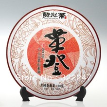 2012 Yunan puer tea puer raw pu'er 100g the food organic Chinese tea puerh slimming pu er tea 100 pu-erh cha gao for weight loss