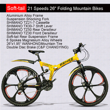 "21 Speeds 26"" Folding Mountain Bike Soft-tail Frame Bicicleta Plegable Mountain Bike 26 Mountain Bicycle Bicicletas(China (Mainland))"