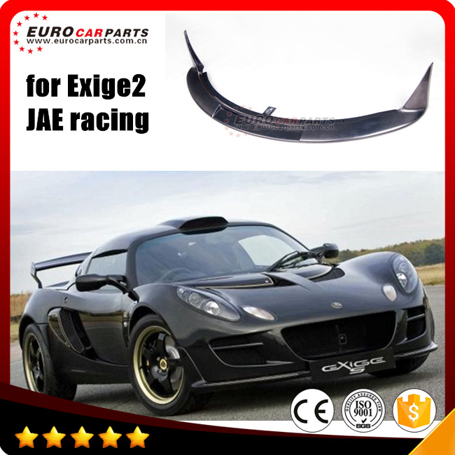 Exige S2 front spoiler fit for Lotus Exige S2 carbon fiber front lip Exige front spoiler(China (Mainland))