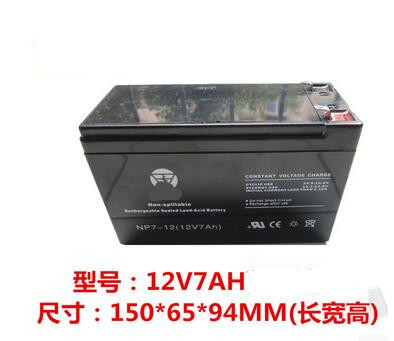 Free shipping 12v 7Ah Lead-acid battery Rechargeable batteries UPS battery(China (Mainland))