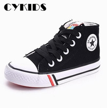 Comfy kids children sneakers fashion boys basic canvas shoes classic spring and autumn sneakers brand kids shoes sneakers 5078