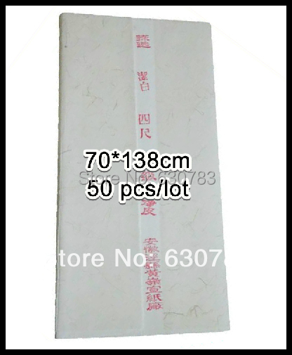 free shipping 70*138cm 50pcs/lot white Chinese rice paper for painting calligraphy xuan paper raw xuan paper plain rice paper