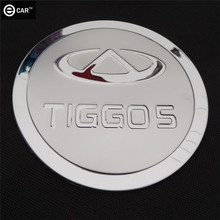Stainless steel fuel tank cover for 2014 chery tiggo 5,Free shipping oil cap modification dedicated proctection decorative stick