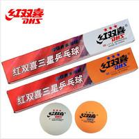 2 colors 2 Boxes 6Pcs 3 Stars DHS Tennis Ball Olympic Ping Pong Balls 2.8G plastic Table Tennis Balls 40 Professional training