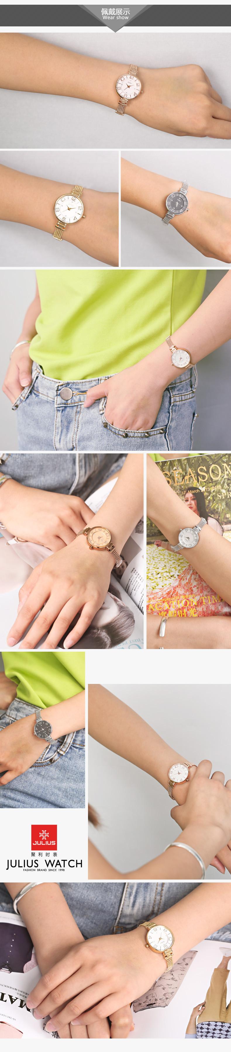 Юлий леди женщины в до запястья часы кварцевый часов лучший платье ювелирные изделия браслет офис бизнес девочка подарок 805