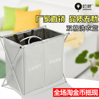 Portable Folding Double Compartments Laundry Hamper Basket Laundry Bag For Toys Clothes Portable Clothing Storage Bag