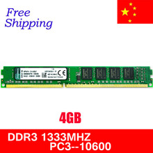 4GB DDR3 RAM 2GB memory DDR3 RAM DDR3 1333 duplex particles are compatible with goodDesktop Ram Memory for Intel and AMD