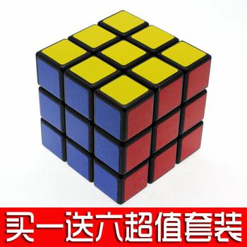 Three order magic cube game magic cube leugth cloth bag lubricating oil cfop screwdriver