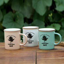 Supply ceramic breakfast milk cup coffee mug zaka tree pattern pink green optional