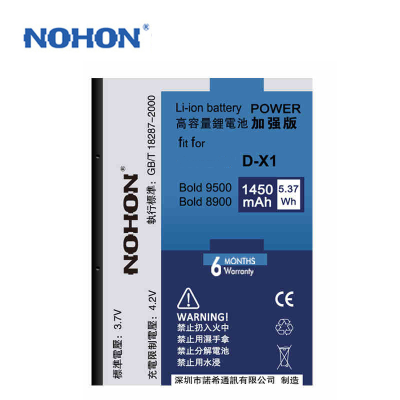 Hot sale original NOHON Battery 1450mAh High Capacity For Blackberry D-X1 Bold 9500 8900 9530 9630 9520 9550 DX1 Best Quality(China (Mainland))
