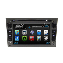 7″ HD Full Touch Screen Car Auto radio DVD GPS for Opel Corsa Astra Zafira Vectra Meriva Black Silver Dark Grey Option