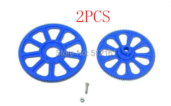 V450D03 Helicopter Parts / HM-F450-Z-03 main gear assembly(China (Mainland))