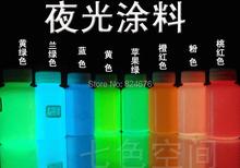Mixed 5 colors 100g/lot, Luminous glow in dark powder Phosphor pigment powder for Nail Polish,Decoration pigment,
