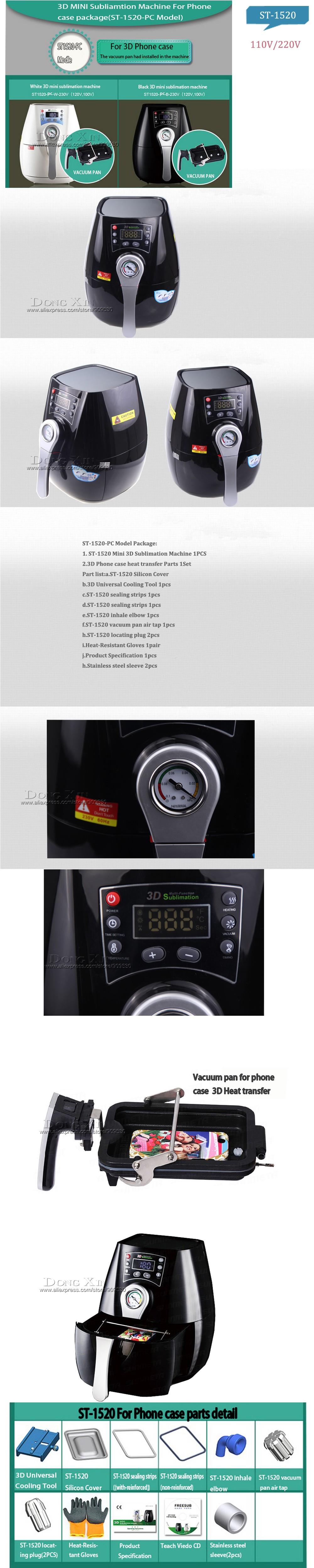 Купить Бесплатная доставка Горячей продажи ST-1520 3D мини сублимации вакуум машина машина давления жары для телефонных случаях