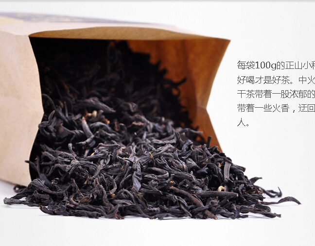 Buy 3 get 4,Black tea premium paulownia small kind of black tea Chinese the health care lapsang tea Souchong with gift100g / box(China (Mainland))
