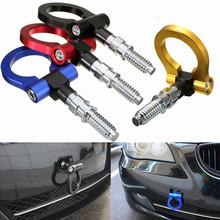 Billet Aluminum Universal Car Trailer Ring Tow Towing Hook Trailer Automobile Racing for BMW T2 For JDM E46 E81 E30 E36 E90 E91(China (Mainland))