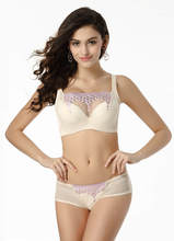 Sutia Women Bra Set