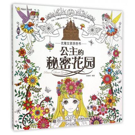 Книги из Китая