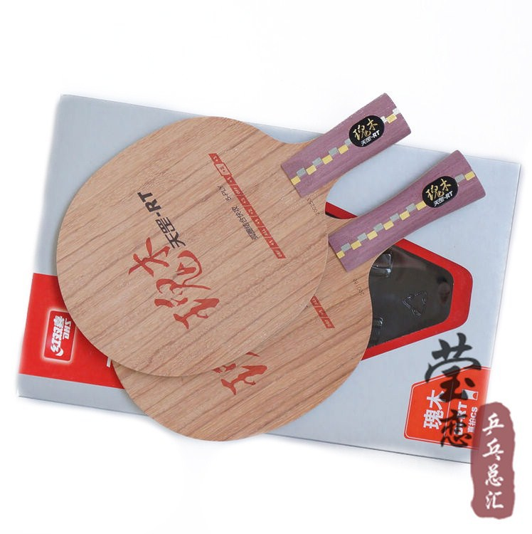New DHS Table Tennis Blade Bats Professional Dipper-RT Di-RT Plough Rose wood 5 layers pure wood blade(China (Mainland))