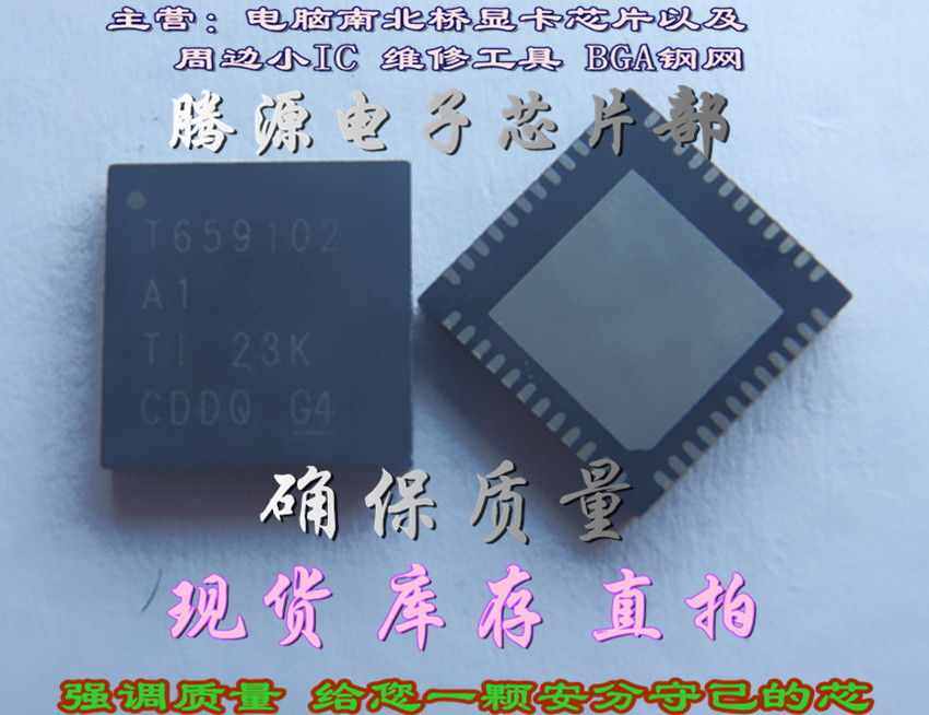 TPS659102 T659102 A1 mobile management chip(China (Mainland))