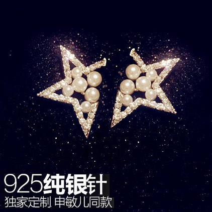 Delicate sparkling created diamond all-match pearl cutout stud earring earrings female brief earrings accessories(China (Mainland))