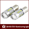 Night Lord1Bulb lot 7 5W Samsung 5730 nonpolarity led1156 ba15s p21w Reverse Turn Signal Brake Parking