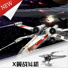 3D Puzzle DIY Metal Star Wars Model Spacecraft  Jigsaw  X-wing Star Fighter Model Laser Cutting  Star Wars Model Birthday gifts(China (Mainland))