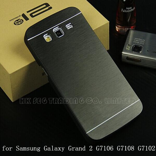 galaxy grand 2 case luxury brushed aluminum metal Samsung Galaxy Grand G7106 G7108 G7102 phone bag back cover - HK SEG TRADING CO. LIMITED store