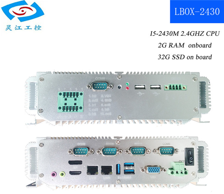 rack mount pc case I5 2.4GHZ 32G SSD Fanless pc industrial pc embedded computer(China (Mainland))