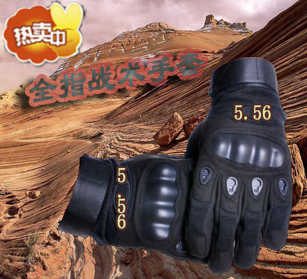 5.56- half finger gloves tactical combat special operations commando full finger gloves military fans breakdance fighting gloves(China (Mainland))