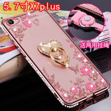 "Buy Rhinestone Silicone Case vivo X7Plus X7 Plus 5.7"" Glitter Cute Luxury 3D Diamond Cover Gold Pink Phone Coque Fundas for $4.40 in AliExpress store"