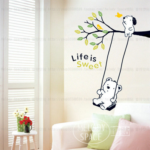 Life is sweet wall sticker removable pvc diy wallpaper for Life is good home decor