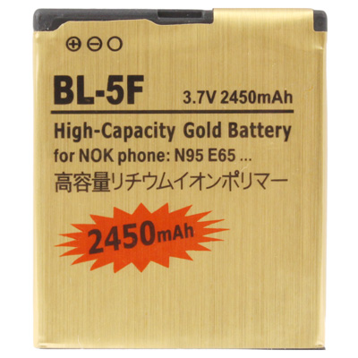 2450mAh BL-5F High Capacity Gold Business Battery for Nokia N95/ N96/ E65(China (Mainland))