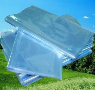 500pcs 20 x 30 cm PVC Heat Shrinkable Bags Film Wrap Cosmetic Packaging Wrap Materials(China (Mainland))