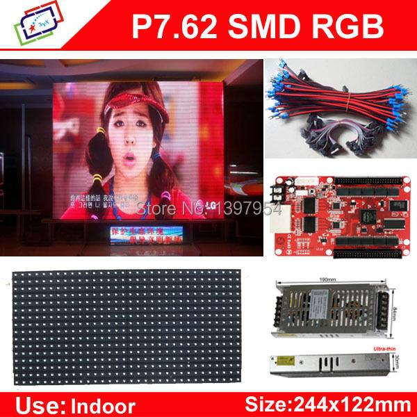 32Pcs P7.62_8S LED Indoor Full Color display+5pcs Led Power Supply+2pcs Control Card(China (Mainland))